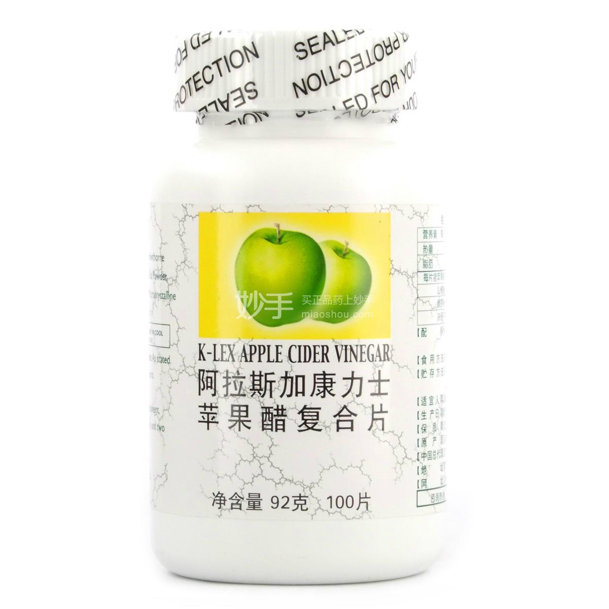 【阿拉斯加康力士】苹果醋复合片 100片