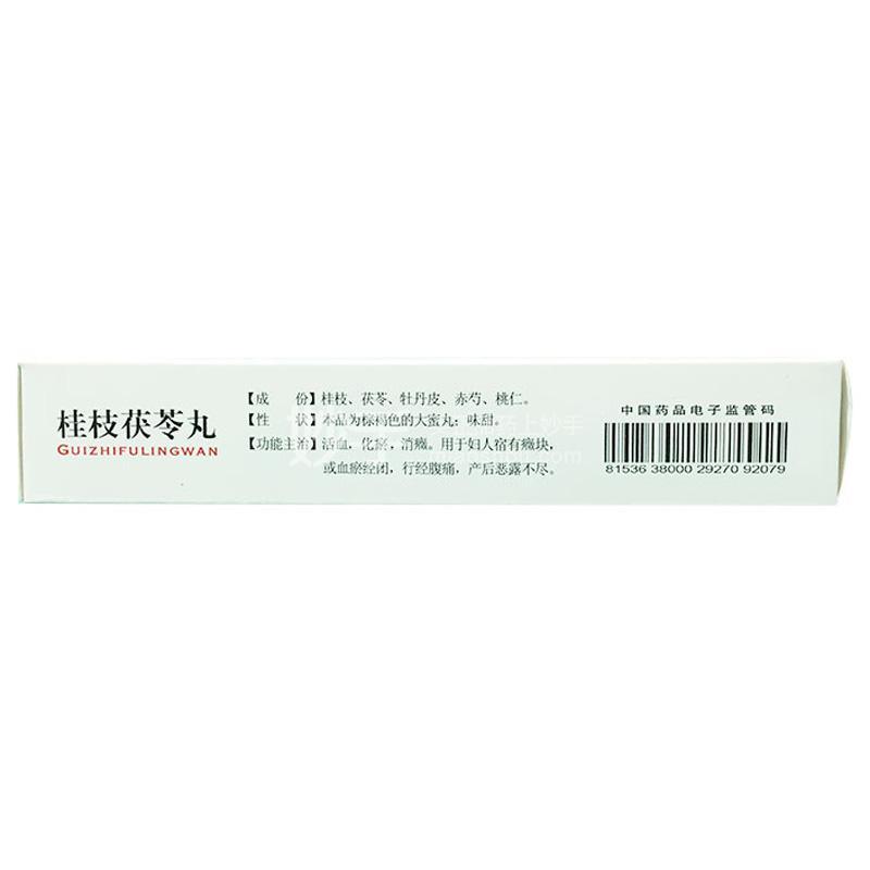 【天强】桂枝茯苓丸6g*10丸