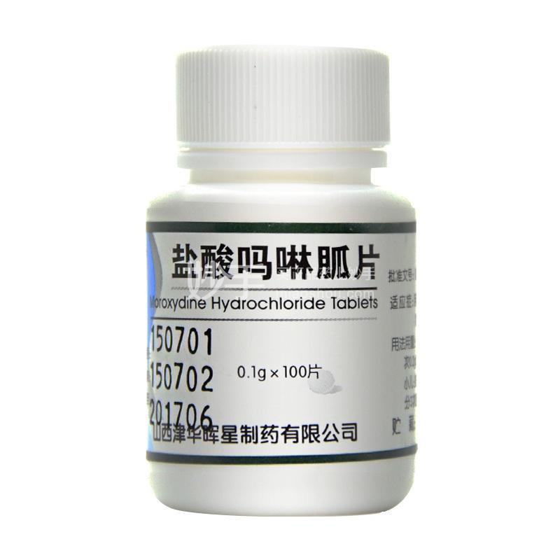 津华 盐酸吗啉胍片  0.1g*100片