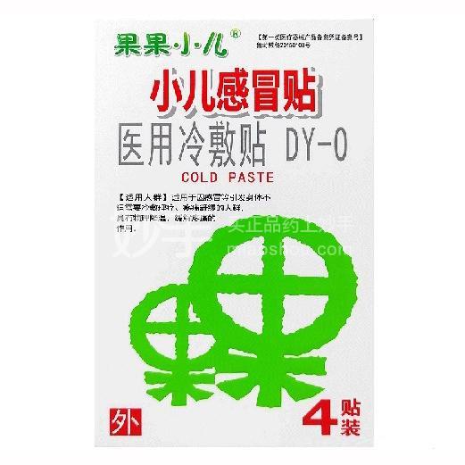 果果小儿 医用冷敷贴(DY-K小儿腹泻贴) 2贴*2袋