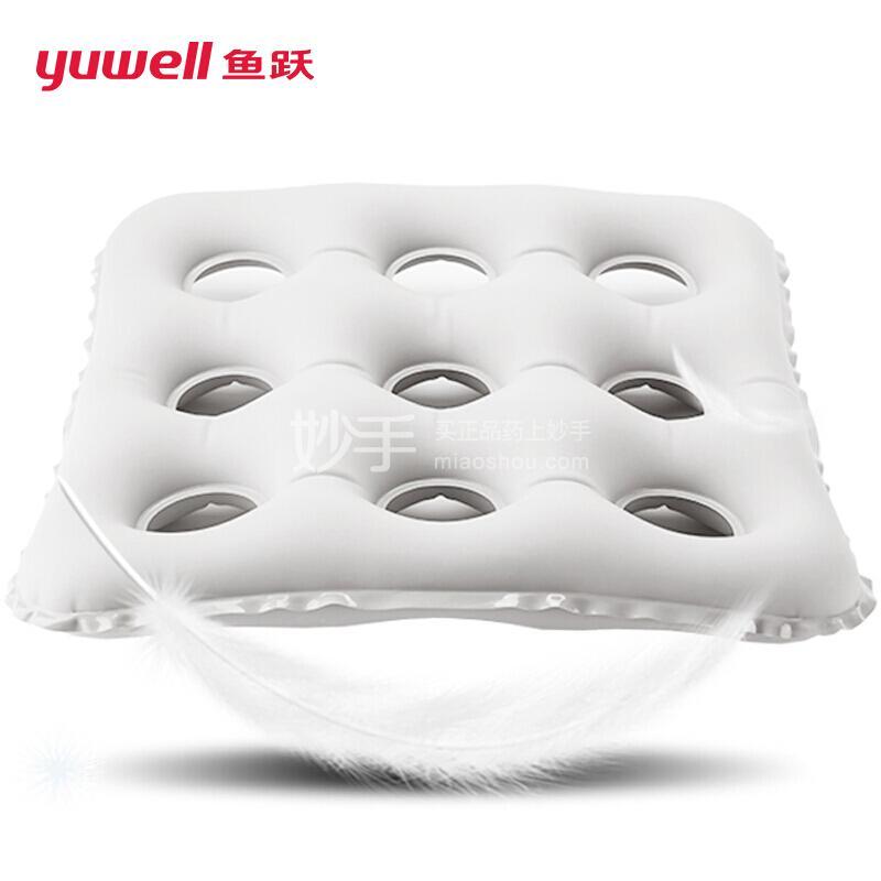 鱼跃 鱼跃防褥疮床垫 方型坐垫B型(经典款)