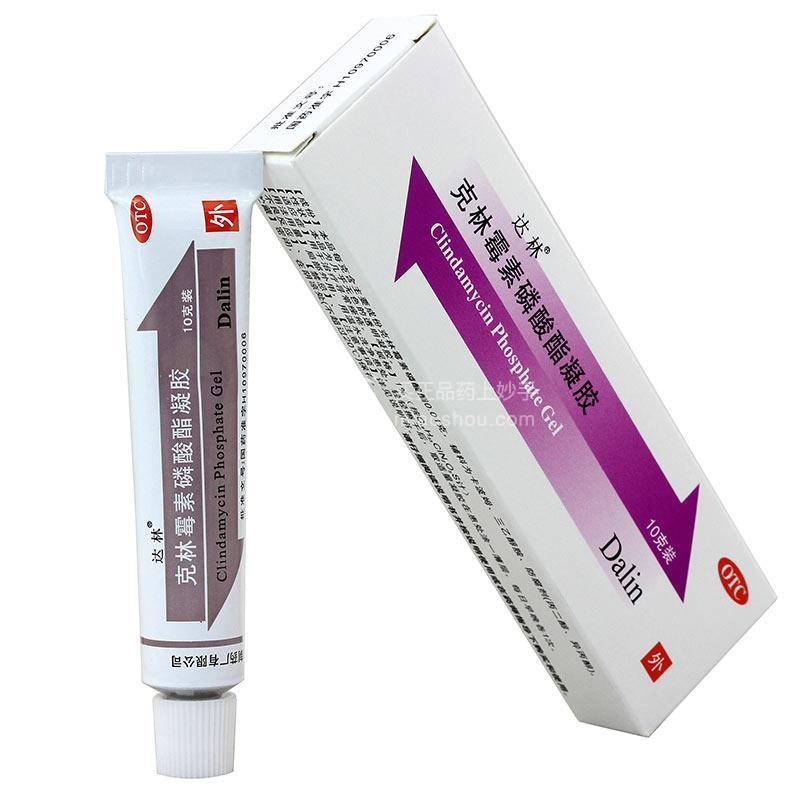 达林 克林霉素磷酸酯凝胶 10g
