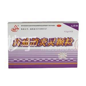 辅仁 齿痛消炎灵颗粒 10g*4袋(无蔗糖)