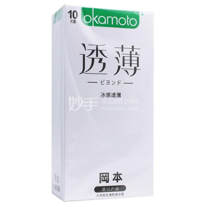 冈本 天然橡胶避孕套(冰感透薄) 10片