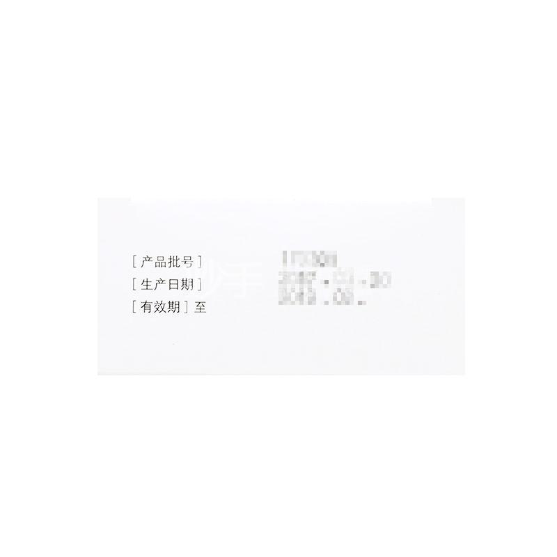 【鑫烨】 癣湿药水 30ml*1瓶/盒