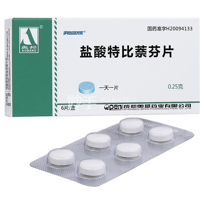 【邦可欣】盐酸特比萘芬片 0.25g*6片