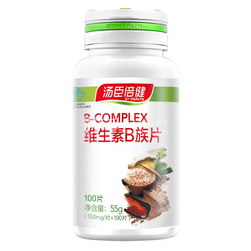 BY-HEALTH/汤臣倍健 维生素B族片 550mg*100片