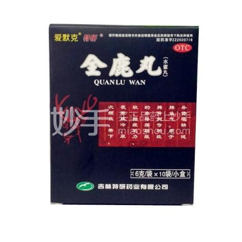 宗药师/特妍 全鹿丸(水蜜丸)  6克*10袋