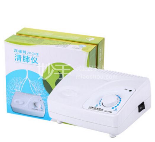 【同心众大】 清肺仪 慢阻肺支气管呼吸道清肺排痰机可配合制氧机吸痰器雾化器治疗 ZD-2B型标配送3副气管+1个气液分离盒
