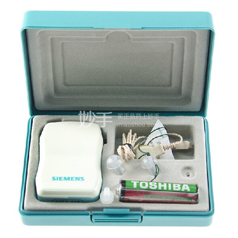 【西门子】助听器 VITA118型