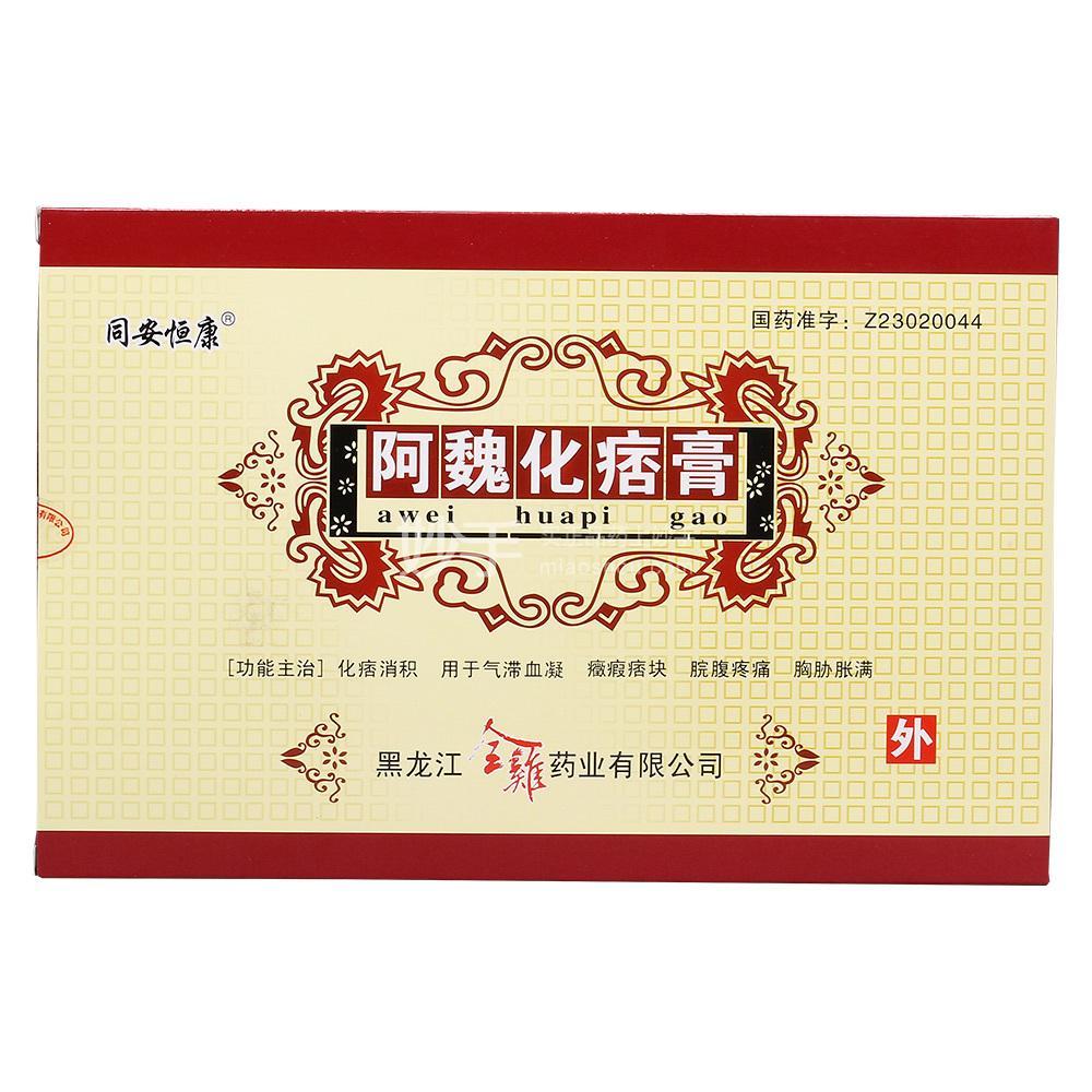 【同安恒康】阿魏化痞膏 6g*4袋