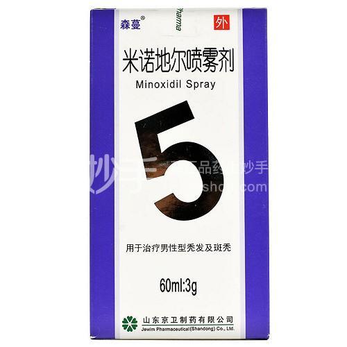 【森蔓】米诺地尔喷雾剂 60ml:3g