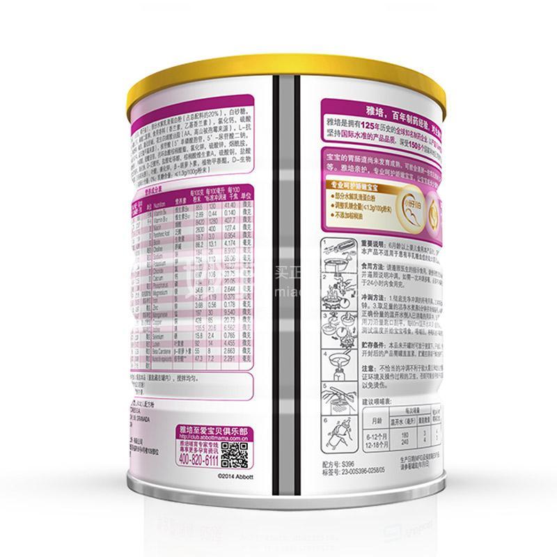 【雅培】雅培原装原罐进口亲护奶粉    820g         易消化不上火防腹泻 2段6-18月