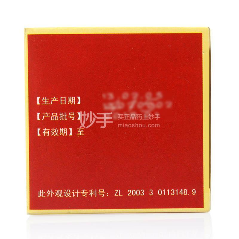 太极 五子衍宗丸(水蜜丸) 60g