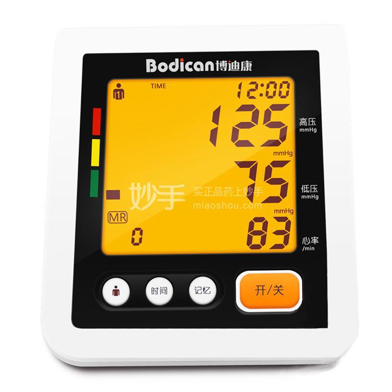 博迪康 上臂式电子血压计 BP118A