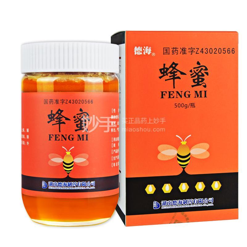 德海 蜂蜜 500g/瓶