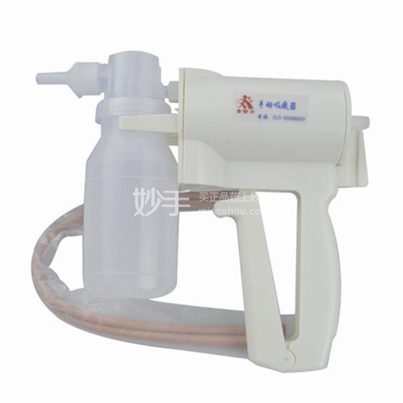 【金新兴】手动吸痰器    XT-02型