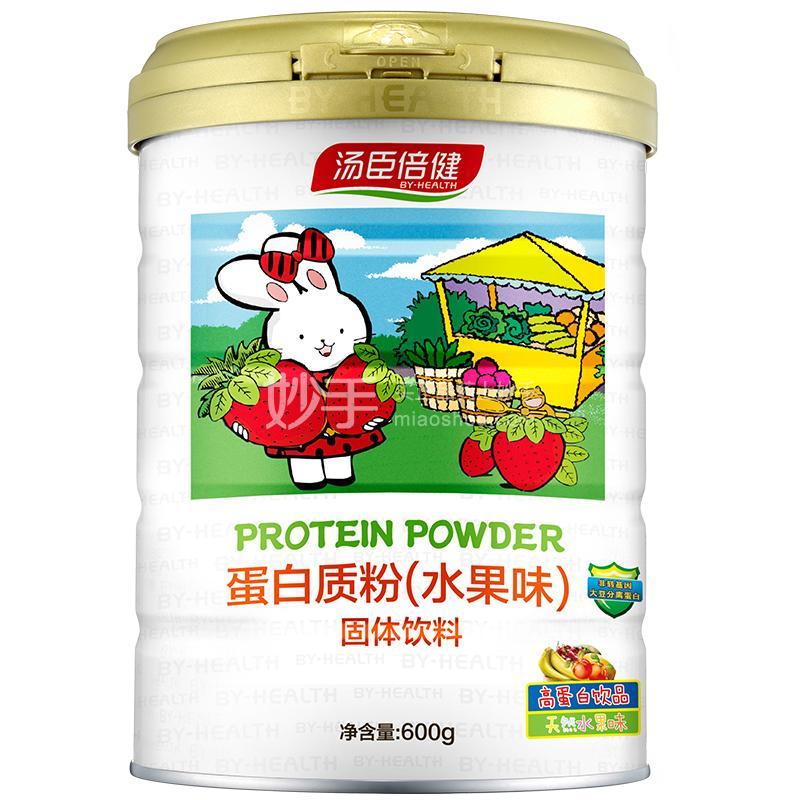 【汤臣倍健】蛋白质粉 水果味 600g