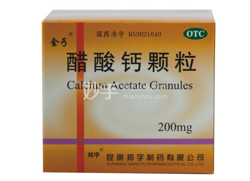 金丐 醋酸钙颗粒 0.2g*12包