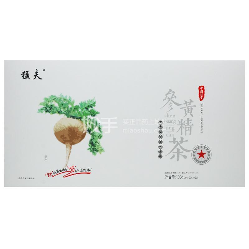 猛夫 参黄精茶 5g*20袋