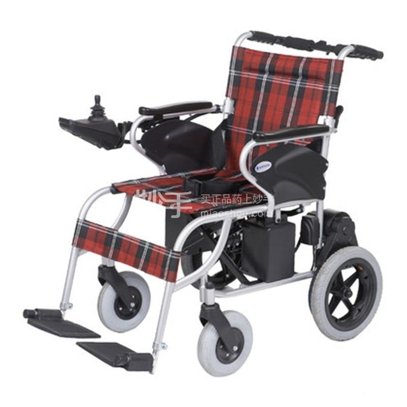 【互邦】 电动轮椅 HBLD1-A/台