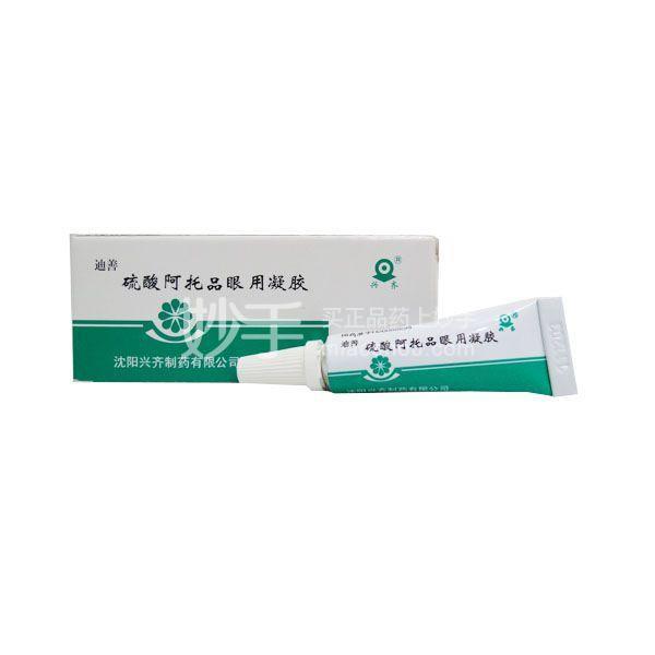 迪善 硫酸阿托品眼用凝胶 2.5g:25mg