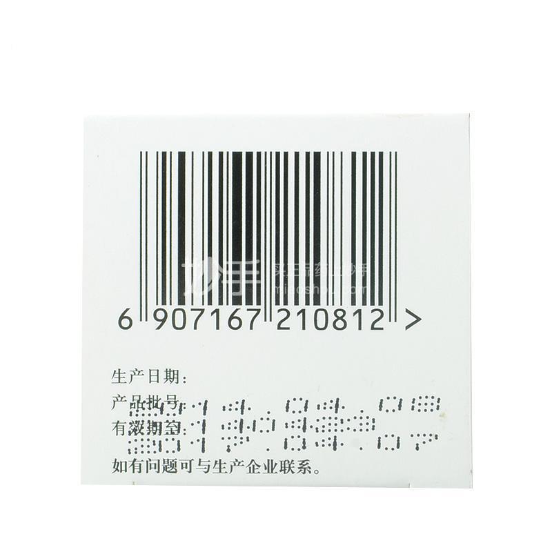广誉远 定坤丹 10.8g*1丸