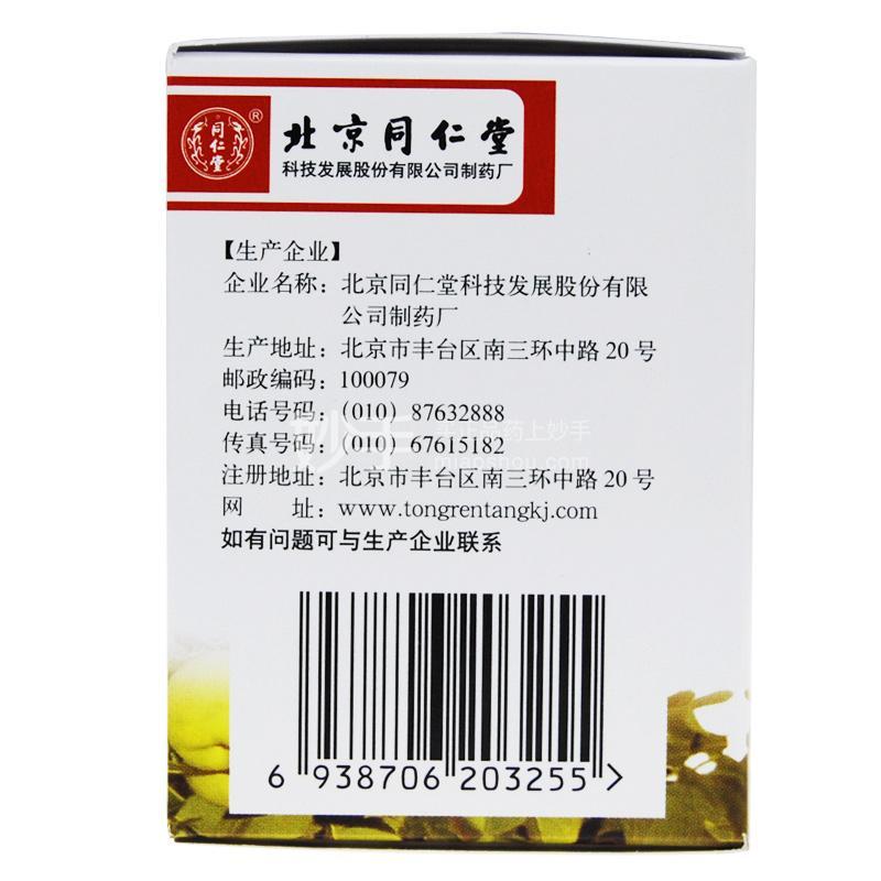 秋梨润肺膏