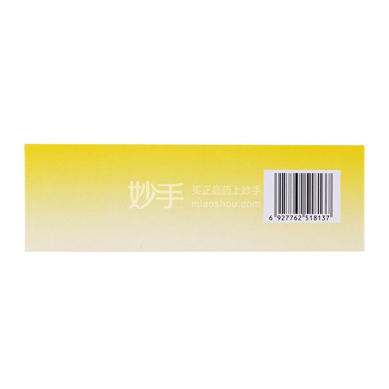扬子江 黄芪精 10ml*12支