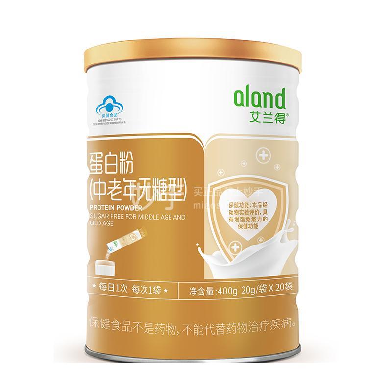 艾兰得 蛋白粉(中老年无糖型) 20g*20条