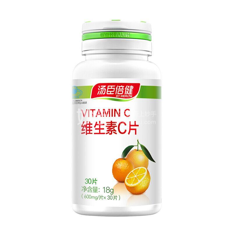 BY-HEALTH/汤臣倍健 维生素C片 18g(600mg*30片)
