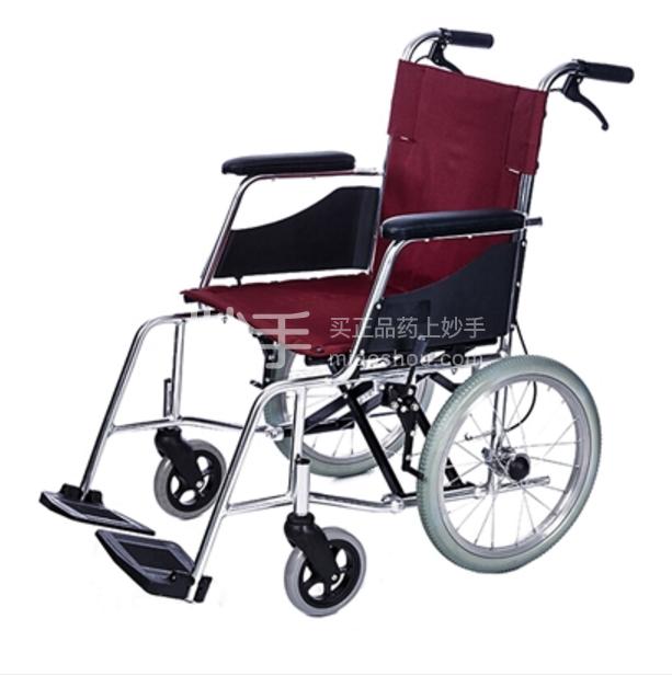 【泰康】手动轮椅车4633-1航太铝合金