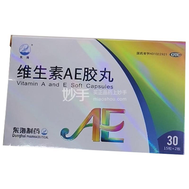 东海 维生素AE胶丸 15粒*2板