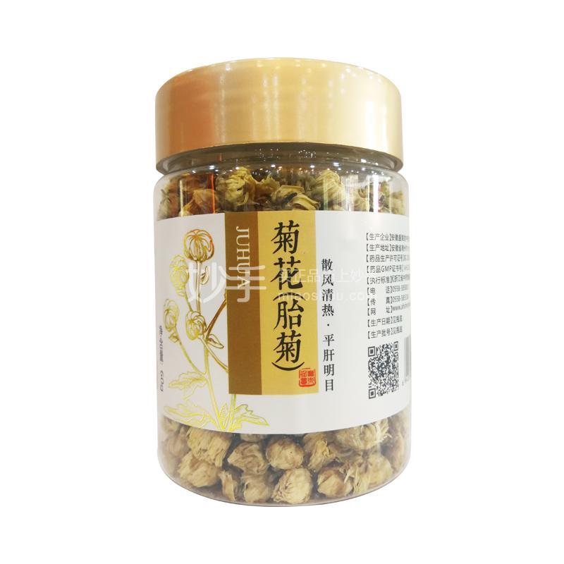 盛海堂 菊花(胎菊)60g