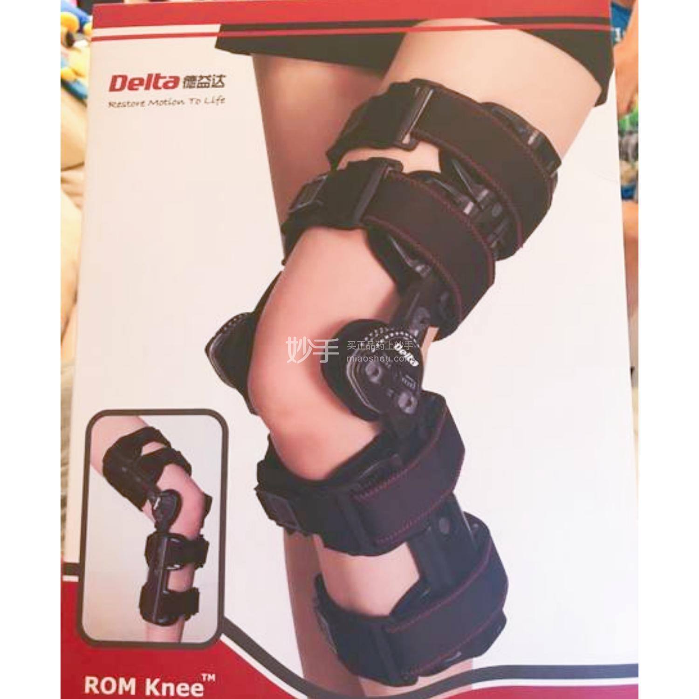 德益达美 踝关节固定器(加高固定型)(旋钮式功能护踝DLT-LE-AFAL01) II型(踝关节围长24-26cm)