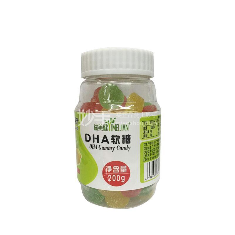 【 益美健】DHA软糖(儿童)200g