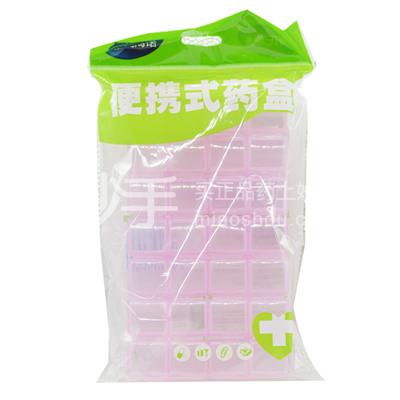 海氏海诺便携式药盒 7条*4格