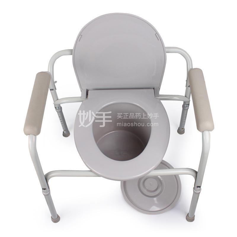 鱼跃 医用助行器 H020B坐厕椅型
