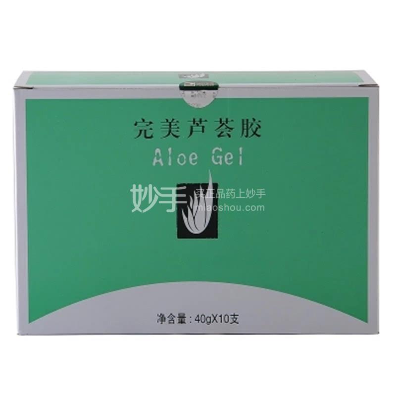【完美】芦荟胶40克*10支