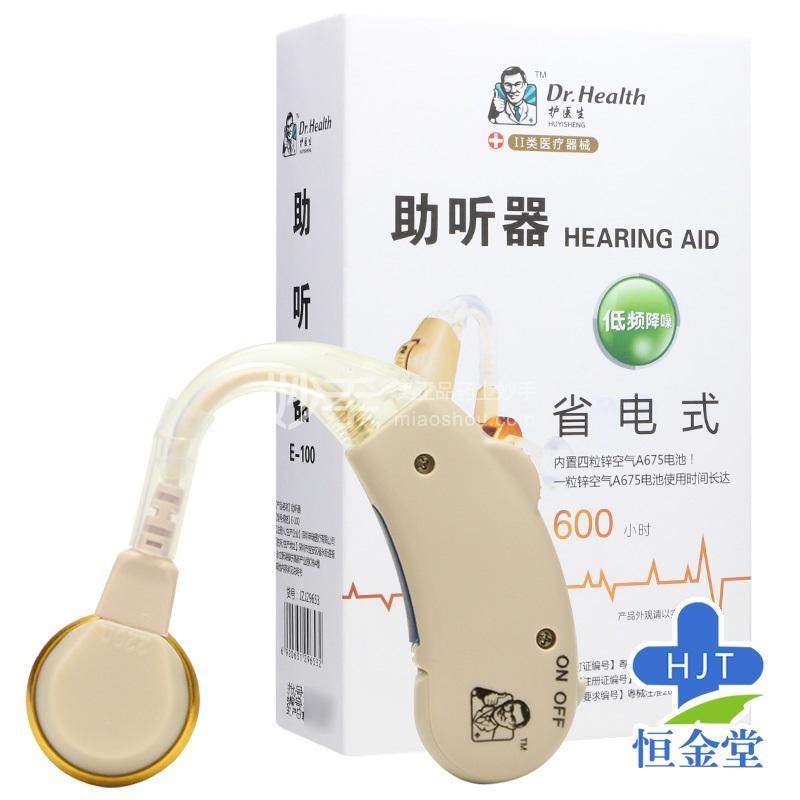 护医生 护医生助听器E-100省电式助听器 E-100