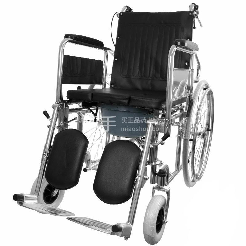 飞扬 手动轮椅车 FY608