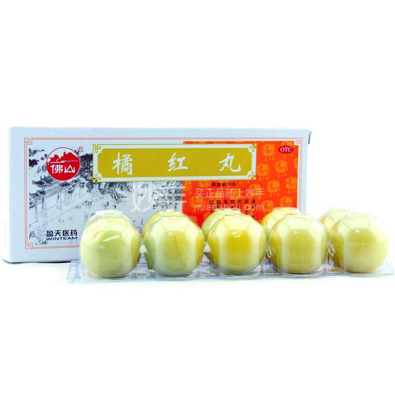 【冯了性】橘红丸 6g*10s