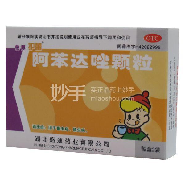 【护蕾】阿苯达唑颗粒 0.1g:1g*2袋