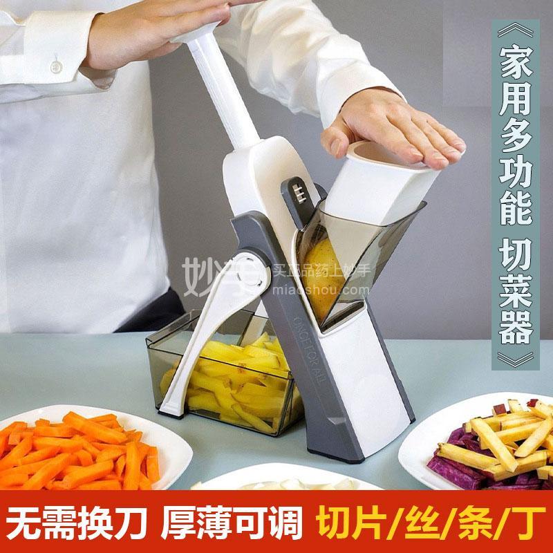 抖店厨房多功能切菜器