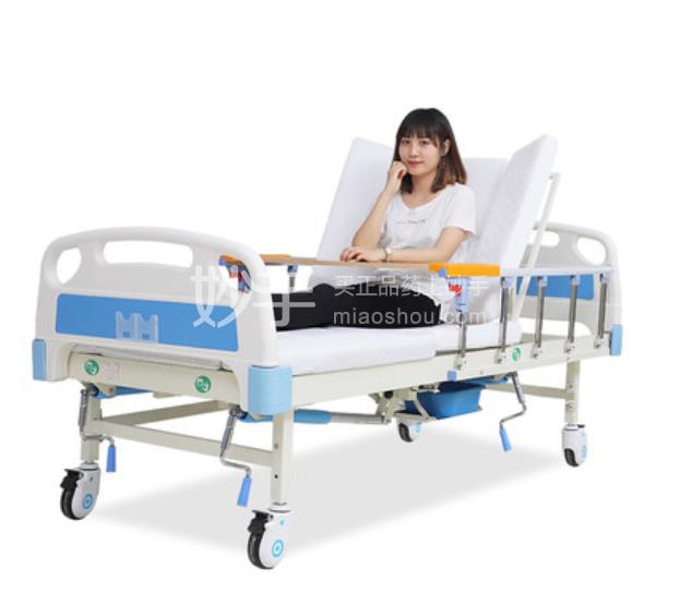 【康力元】手动护理床乐享款 KLY-S02