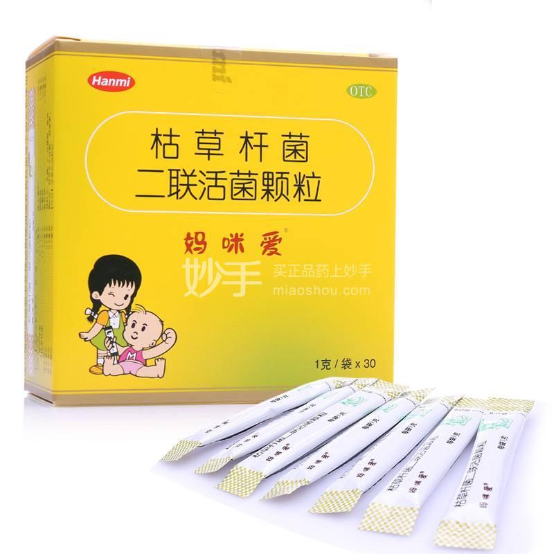 【妈咪爱】枯草杆菌二联活菌颗粒 30袋