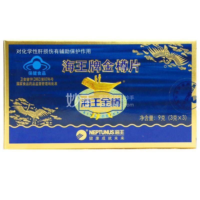 海王 海王金樽片 3g*3袋