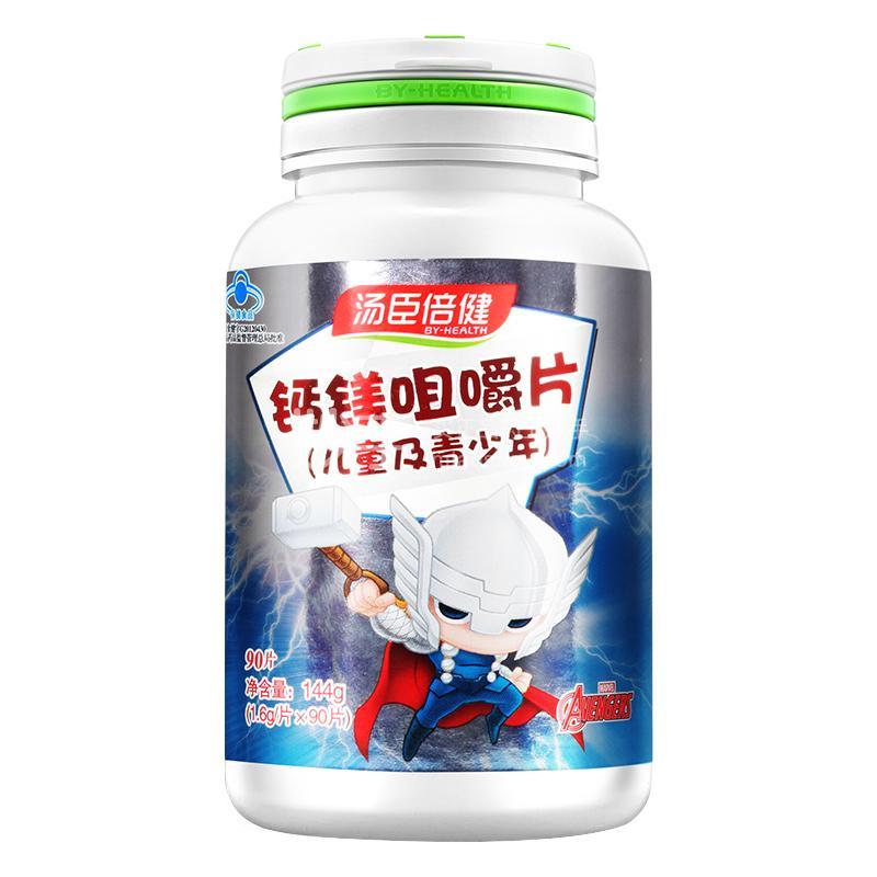 BY-HEALTH/汤臣倍健 钙镁咀嚼片 1.6g*90片