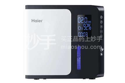 【海尔】制氧机 HMC-EHA /1台   (仅限线上支付)