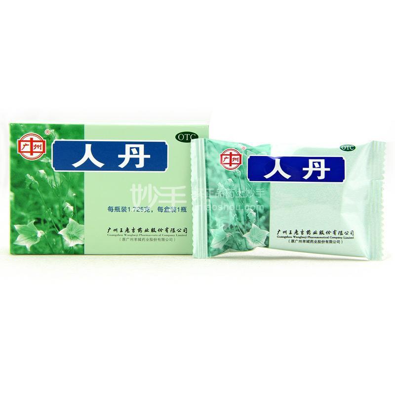 【王老吉】人丹 1.725g*1瓶